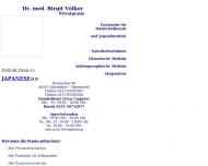 Bild Webseite Völker Birgit Dr.med. Fachärztin für Kinderheilkunde und Jugendmedizin Düsseldorf