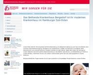 Bild Bethesda Krankenhaus Bergedorf gemeinnützige GmbH Krankenhaus