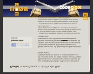 Bild CodeBox Computerdienste GmbH IT- Dienstleistungen