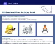 Bild SSB Spezialschiffbau Oortkaten GmbH