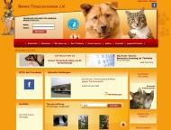 Bild Bremer Tierschutzverein e.V.
