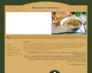 Website Restaurant  Feinberg's