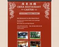 "Bild Webseite China Restaurant "" Canton "" Inh. Chung, Bobby Chinarestaurant Hamburg"