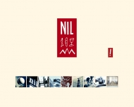 Bild Webseite Restaurant Nil Hamburg