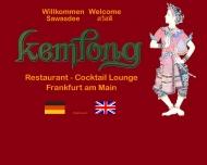Bild Kemtong Thailändisches Restaurant