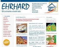 Bild Ehrhard GmbH