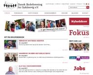 Bild Dänische Schulen Christian-Paulsen-Skolen - Dänische Schulen Christian-Paulsen-Skolen Oksevejens Skole