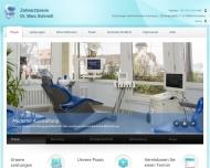 Bild Webseite Schmidt Marc , Gerhild Dres.med.dent. Zahnarztpraxis Konstanz