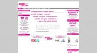 Bild Webseite Autoverleih Aachener Flitzer Aachen