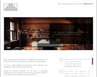 Bauer Schranksysteme GmbH Schranksysteme, Trennwände exklusiver Innenausbau