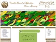 Bild Afghanistan Generalkonsulat