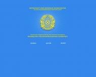 Bild Republik Kasachstan Botschaft