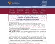 Bild Russische Föderation (Generalkonsulat)