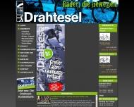 Bild Drahtesel Bonn Fahrräder