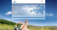 Bild Webseite INTERSEROH Scrap and Metals Trading Hamburg