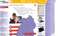 Vor Ort Service, PCs, Computer, Internet, Netzwerke, Telekommunikation, Virenbeseitungung, Reparatur...