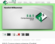 S S Computersysteme GmbH