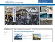 Bild Fahrrad Center Hamburg GmbH