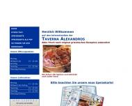 Bild Webseite Taverna Alexandros Hamburg