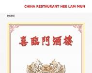 Website China Restaurant Hee Lam Mun