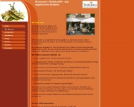Website TASSAJARA GTR Vegetarisches Restaurant Eppendorf