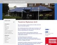 Bild Taverne Mykonos -Grill