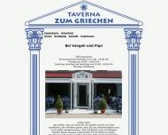 Bild Webseite Taverna Zum Griechen Wedel
