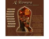 Bild Alhowara Libanesisches Restaurant