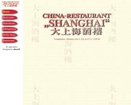 Bild China Restaurant Shanghai