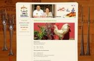 Bild Webseite Gaststätte Restaurant - Nagel's Kranz Kerstin Karlsruhe