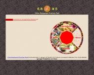 Bild Der Osten Chinarestaurant