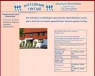 Bild Zum Braunen Hirsch Landgasthaus