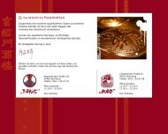 Bild Webseite Gaststätte Restaurant - China Restaurant Hao Nürnberg