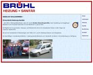 Bild Webseite Brühl Heinz Jürgen Installation und Heizung Büdingen