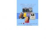 Bild Webseite IMC FELDHAUS Immobilien-Management und Consulting Duisburg