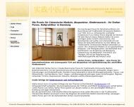 Bild Webseite Penns Stefan Praxis für chinesische Medizin Hamburg