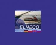 Bild Elneco Logistics GmbH