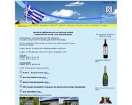 Bild Webseite ATHENA Lebensmittel Import und Großhandels Köln