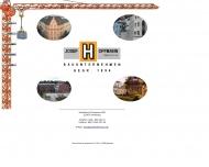 Bild Hoffmann Josef GmbH & Co. KG