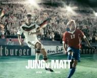 Bild Jung von Matt Werbeagentur GmbH