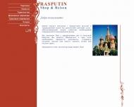 Bild Rasputin Shop & Reisen Russische Spezialitäten