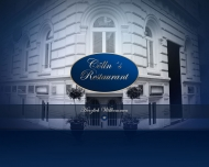 Bild Cöllns Restaurant