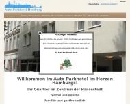 Bild Auto-Parkhotel Hamburg G.m.b.H.