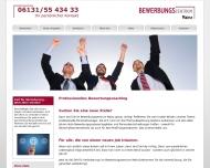 Website Bewerbungszentrum Mainz