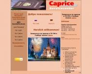 Caprice - Servicecenter - Caprice - c - - Caprice - Servicecenter - Caprice - c - Caprice - Servicec...