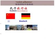 Bild KRH Konfuzius Reise und Handel e.K.