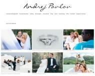Bild Hochzeitsfotograf und Kameramann Andrej Pavlov