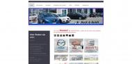Bild Seat Fahrzeuge Back & Boldt GmbH