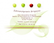 Bild Zahnarztpraxis Dr. Drigojias