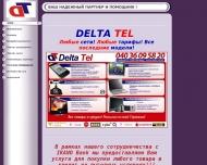Bild Delta Tel. e.K.